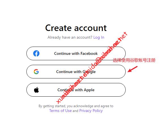 免费注册虚拟手机号,注重个人隐私更安全!